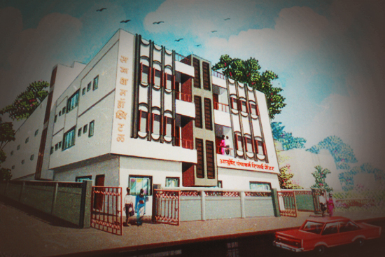 Samadhan Ayurved Hospital Nagpur